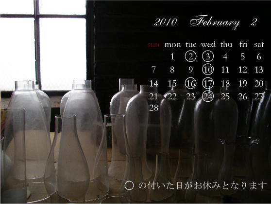 2010,2月