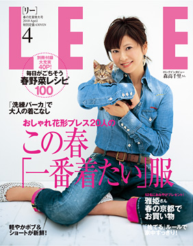 Sel_cover-1