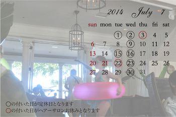 2014,7月ai
