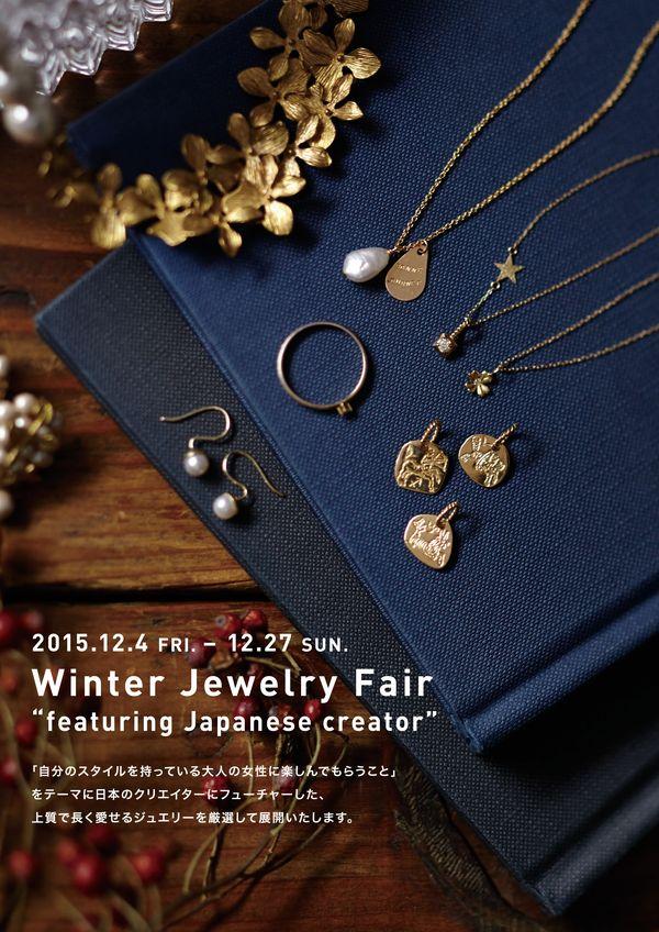 LV_%271511_Winter_Jewelry_Fair_POP_