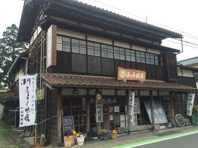 山崎糀屋2