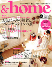 Andhome_2